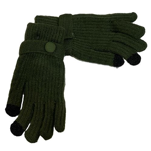 Guantes lana verde