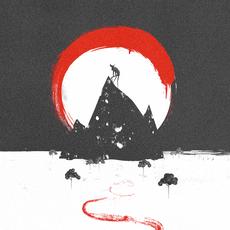🎶 Wolf-O-Matic