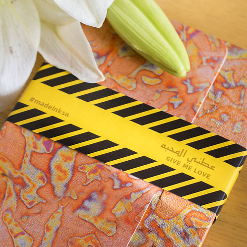 """Greeting Card Gift Set """"Give Me Love"""""""
