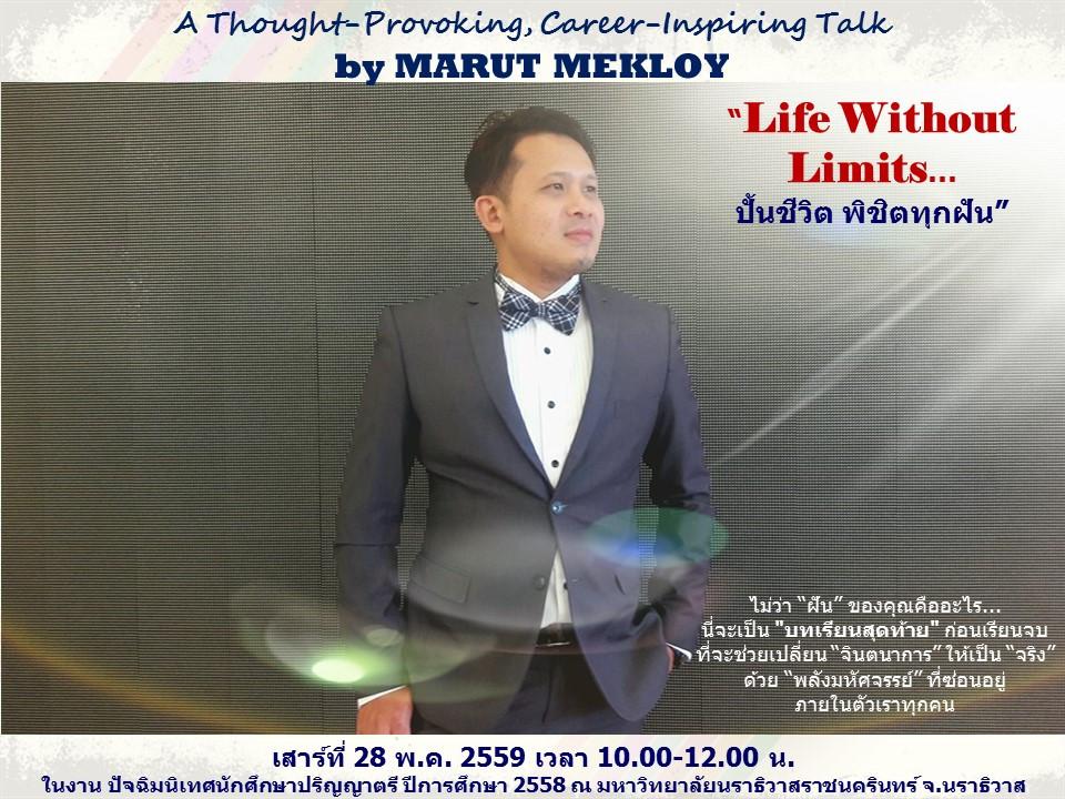 PNU 'Life Without Limits' Talk.jpg