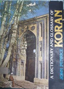 Dictionary and Glossary of Koran.jpeg