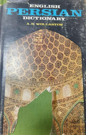 English Persian Dictionary.jpeg