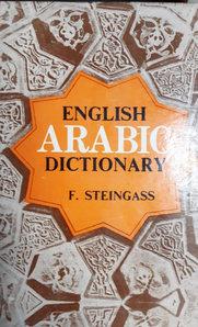 Egnlish Arabic Dictionary.jpeg