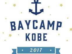 BAYCAMP KOBE 2017出演決定!