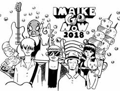 IMAIKE GO NOW 2018出演決定!