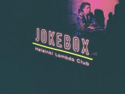 セカンド配信シングル「Jokebox」、8/8(水)にリリース決定!