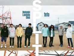 6/7発売Helsinki Lambda Club×tetoのスプリットシングルから、「King Of The White Chip」先行配信決定!