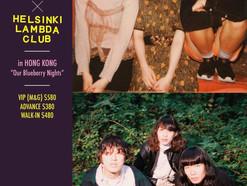 Regallily × Helsinki Lambda Club in Hong Kong was just announced!