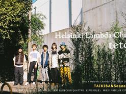 teto x Helsinki Lambda Club初のスプリットツアー開催決定!