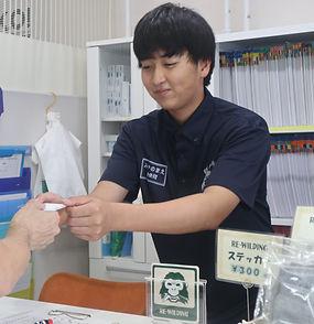 HP遠藤君写真.JPG
