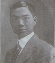 Thomson-Eason-Mao-cropped.jpg