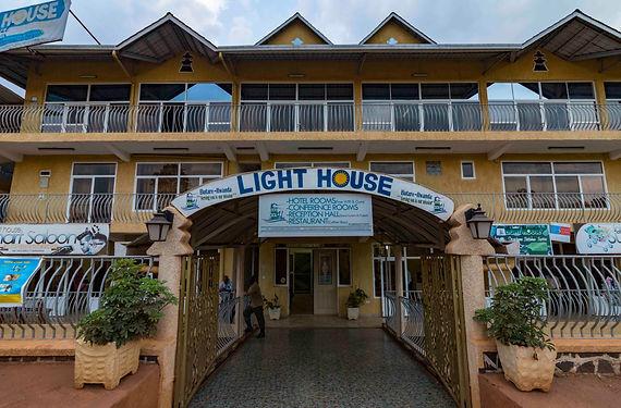 Light House Hotel, located in Huye, Rwanda