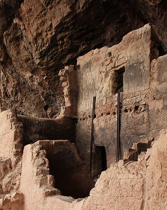 Tonto-National-Monument-looking-west_edi