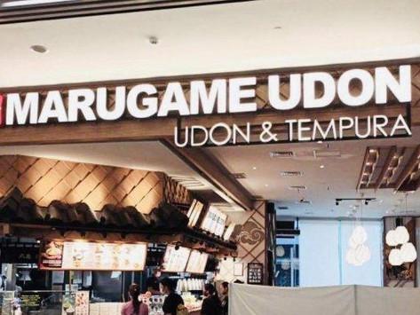 Marugame Udon Beri Diskon 30 Persen untuk Kanzen Set, Cek Paketnya di SiniArtikel ini telah tayang