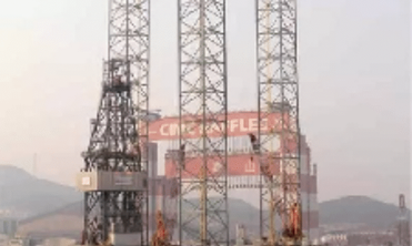 Project Central Offshore Drilling Photo2