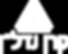 קרן נדלן לוגו.png