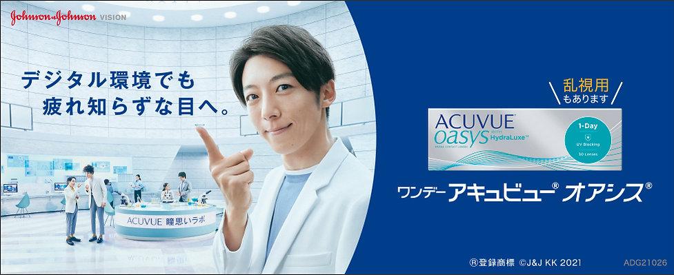 ADG21026.jpg