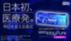 ADKIT_yoko.jpg