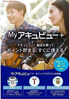 mycp1_edited.jpg