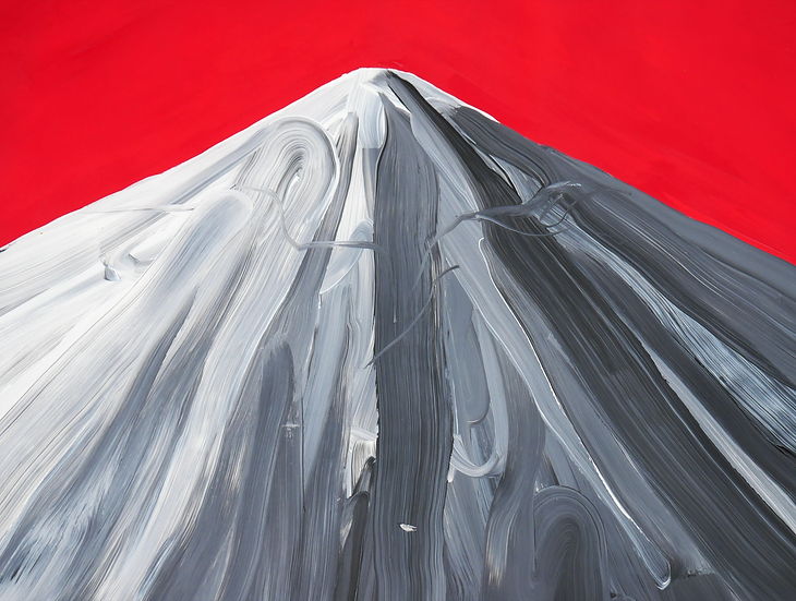 Mountain Red, 56 X 48cm
