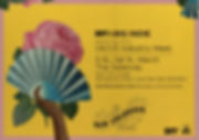 New Colossus Invite - JPG.jpeg