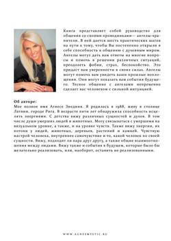 sarunas_ar_sargengeli_vaks_izklajuma_final_v3_ru(2)-page-001