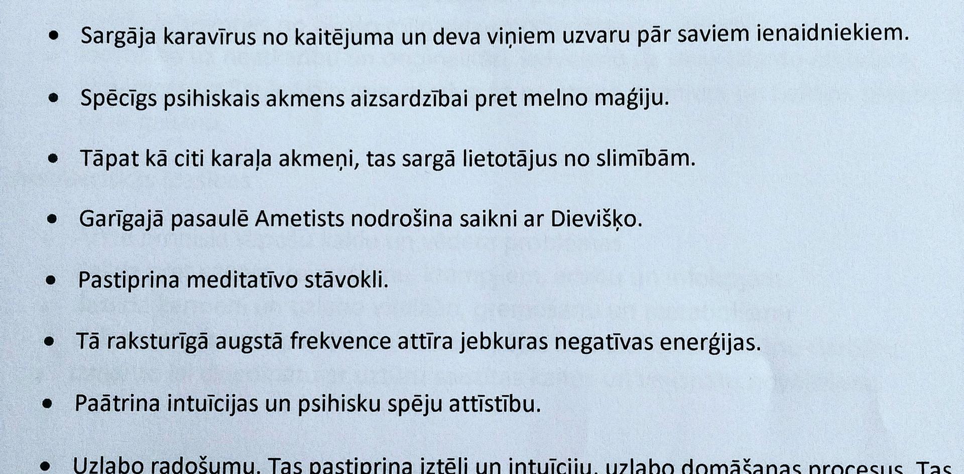 Ametists