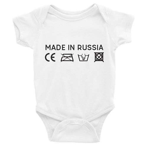 Made in Russia Infant Bodysuit