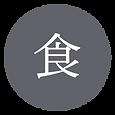 体知心_アートボード 1 のコピー 3.png