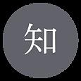 体知心_アートボード 1 のコピー.png