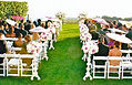 celebrity wedding planner