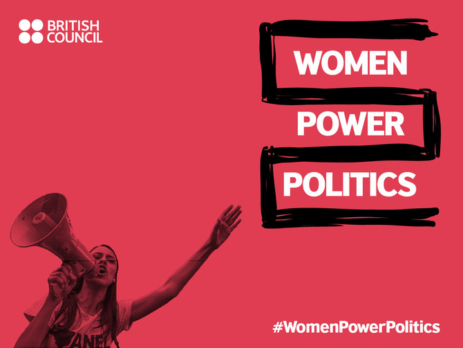 """Women, Power & Politics: what's changed in 100 years?"""