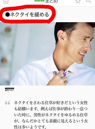 はな_edited.jpg