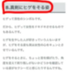はなな_edited.jpg