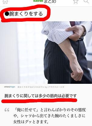 やら_edited.jpg
