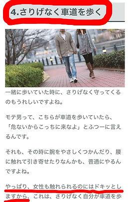 ん_edited.jpg