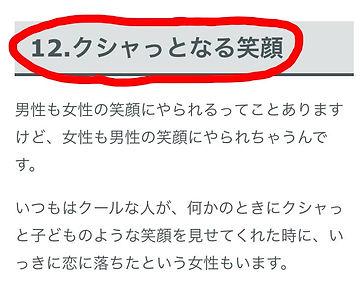 なゆ_edited.jpg