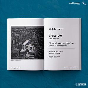 19-2nd-4.-youngsun-ko (1).jpg