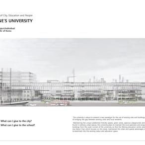 [건축설계(9)] 김재웅 | Univer'city