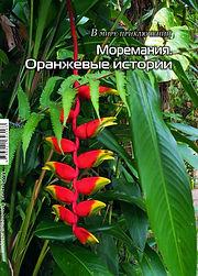 Page_00001_ОИ.jpg