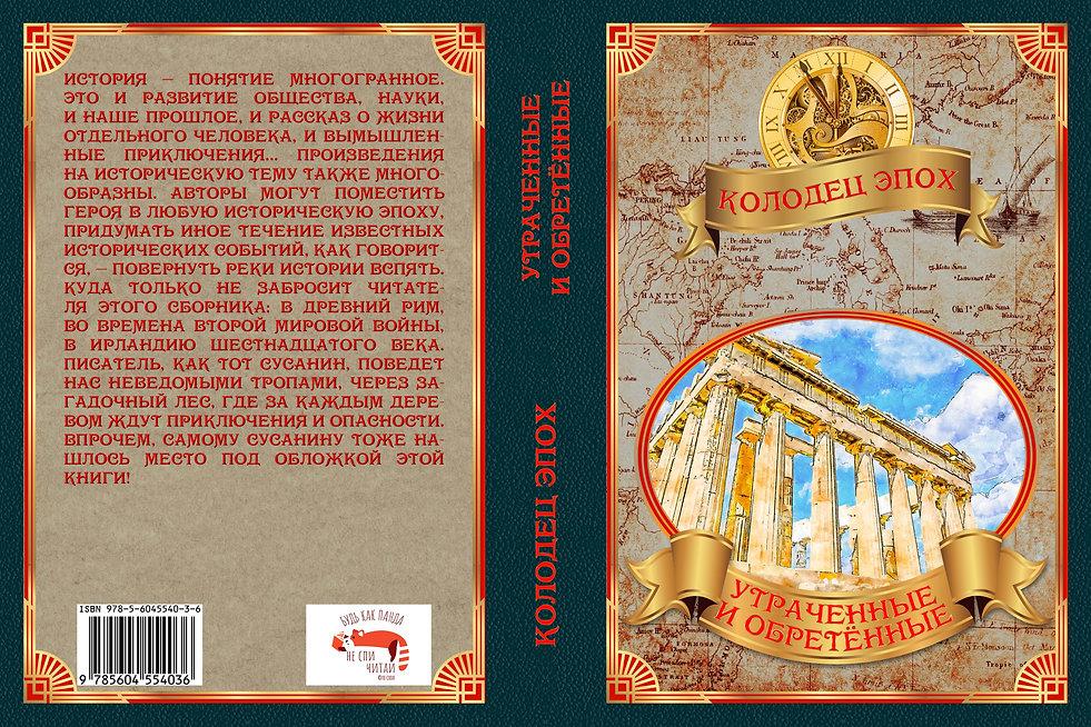 cover (1).jpg