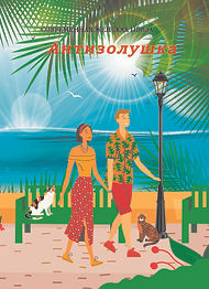 cover_Страница_1.jpg