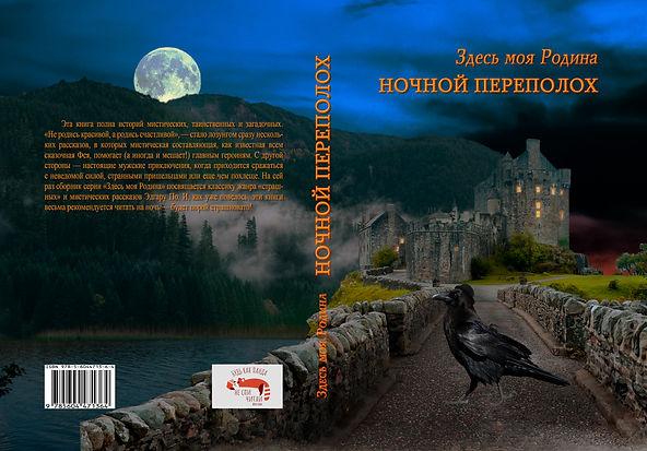 zmr-08-cover-1.jpg
