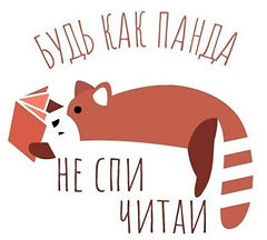 panda2_edited.jpg