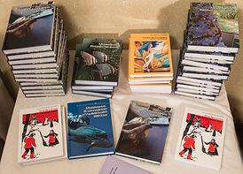 Серия книг Моремания
