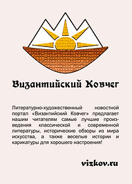 kovcheg.png
