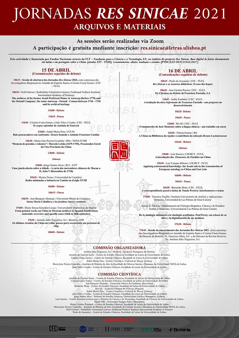 cartaz final website.png
