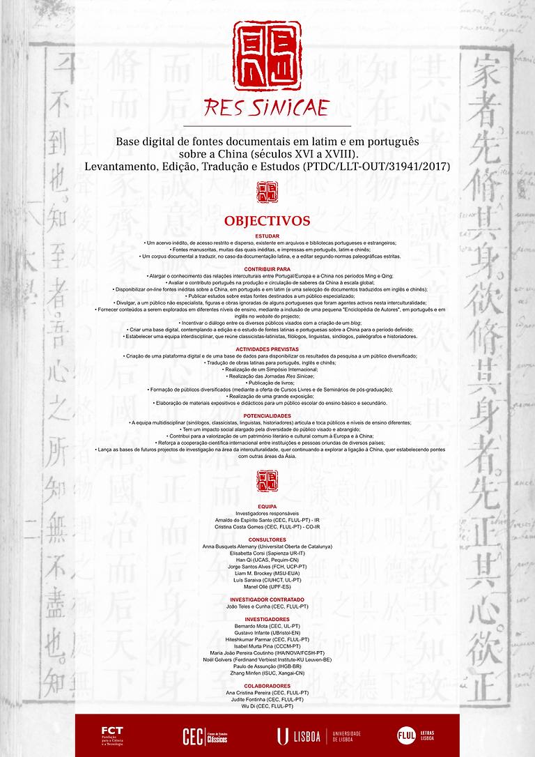 Cartaz Res Sinicae final pequeno.png