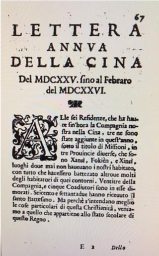 Carta ânua da China de 1625, de Manuel D