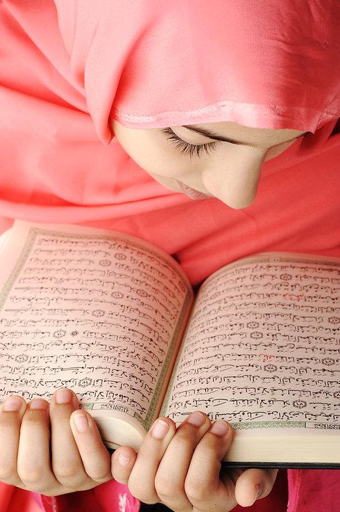 iStock-Hijabi.jpg
